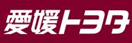 愛媛トヨタ自動車株式会社