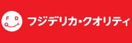 株式会社フジデリカ・クオリティ