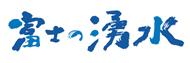 株式会社増田運送