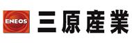 三原産業株式会社