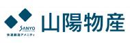 山陽物産株式会社